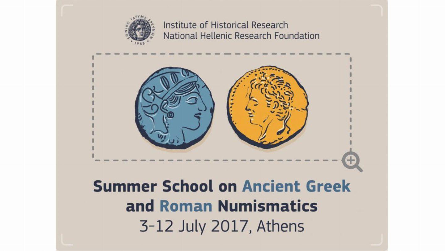 Sites about numismatics: a selection of sites