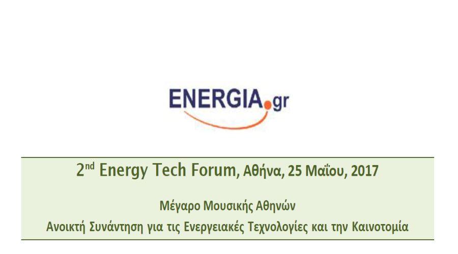 2nd Energy Tech Forum ή ό ί