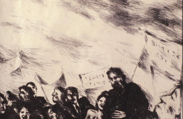 Διαδήλωση, Γιάννης Ψυχοπαίδης, CC BY-NC 4.0